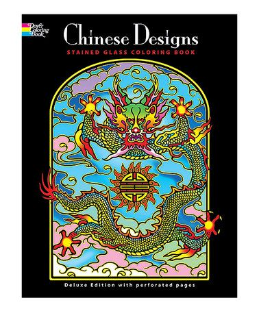 Take A Look At This Chinese Designs Stained Glass Coloring Book By Dover Publications On
