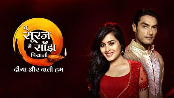 Tu Sooraj Main Saanjh Piyaji 8th November 2017 Full Episode