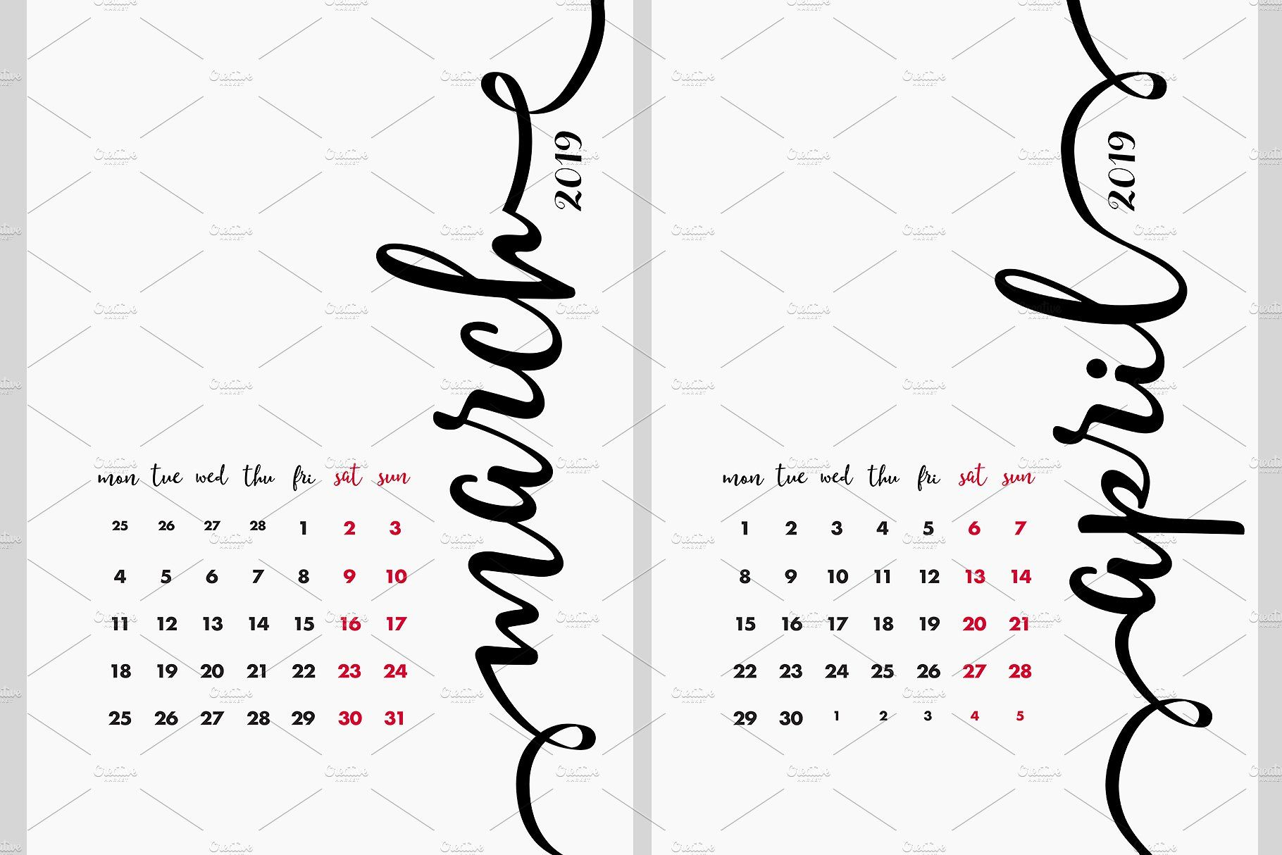 Calendar 2019 Design Vector Set. #July#Months#Set#Pages