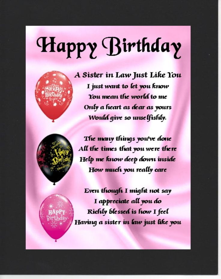 Birthday Happy sister in law poems pictures