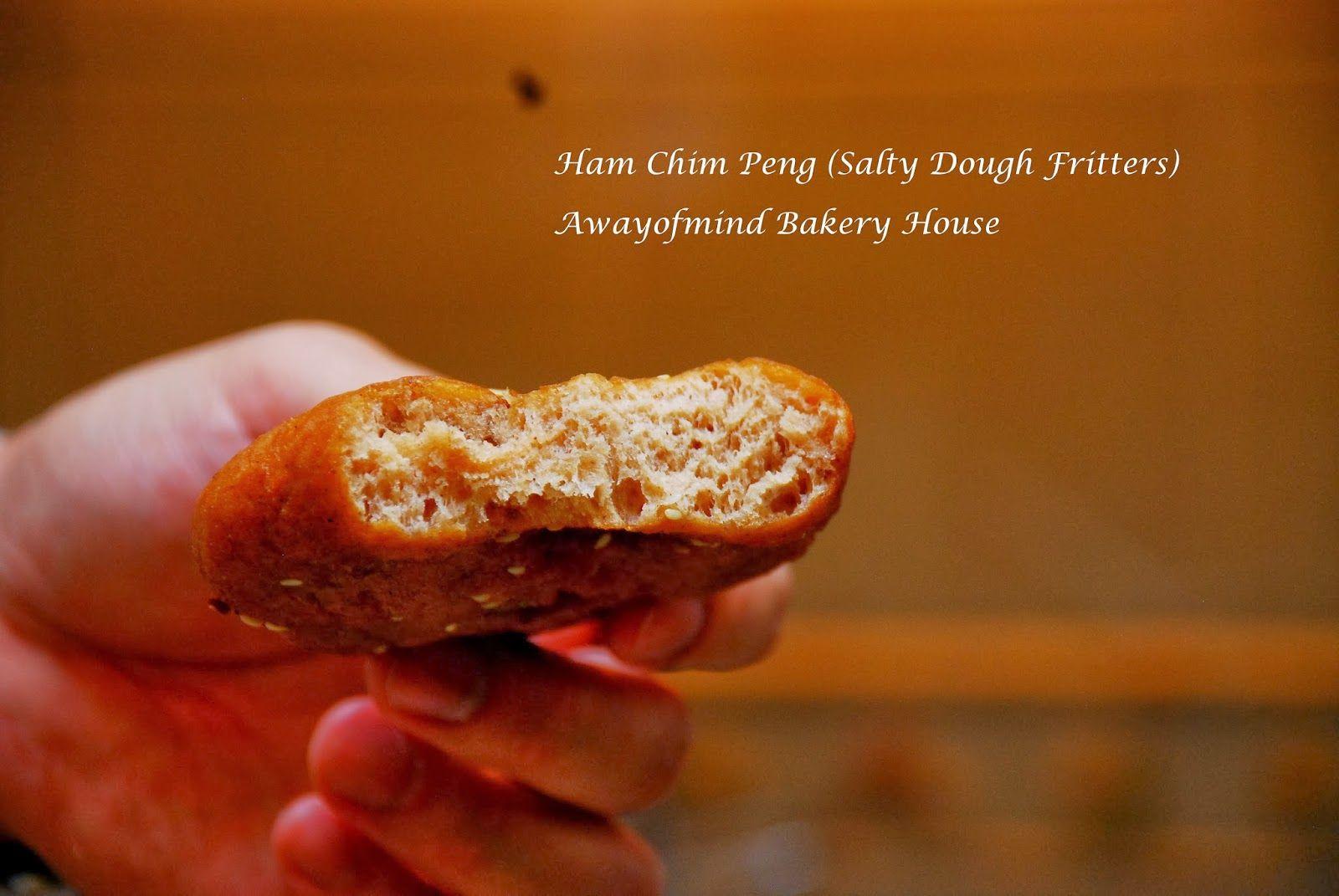 Ham Chim Peng (Salty Dough Fritters  南乳咸煎饼)