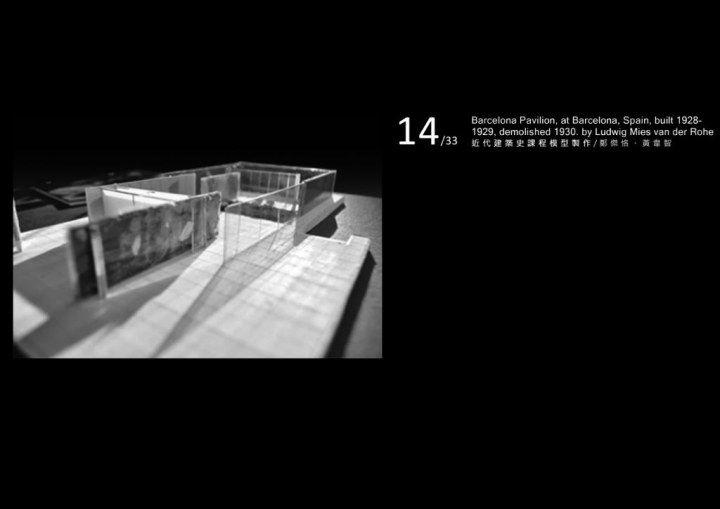台湾成功大学建筑系2012年近代建筑史模型展览图片