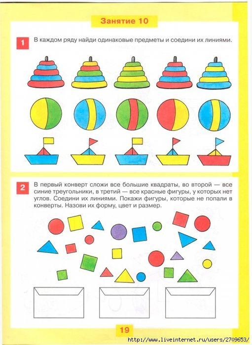 Pin By Feruza Axborova On Logika Kindergarden Kids Rugs Math
