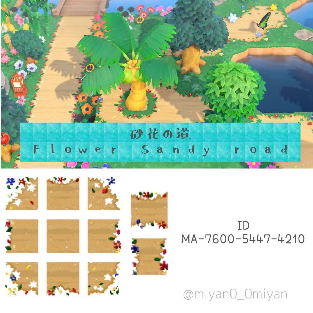 いずみ メイプル島 On Twitter どうぶつの森amiiboカード どうぶつの森 とび森 マイデザイン 地面