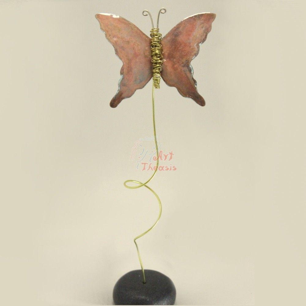 Butterfly E225
