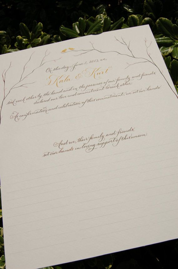 Hand Lettered Quaker Marriage Certificate Featuring Hand Calligraphy