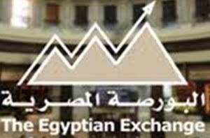 منوعات In 2020 Egyptian Novelty Sign Blog
