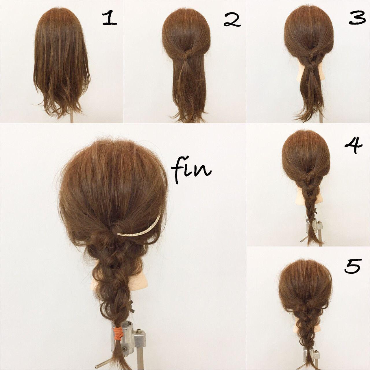 美容師イチ押しの可愛く大変身できるヘアアレンジ ボブ ロング編 ヘア アイディア ヘアアレンジ 簡単ヘア