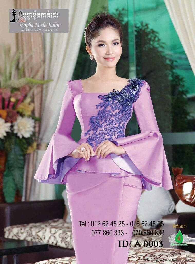 Pin de Dany Phann en Cambodia silk | Pinterest | Traje, Costura y ...