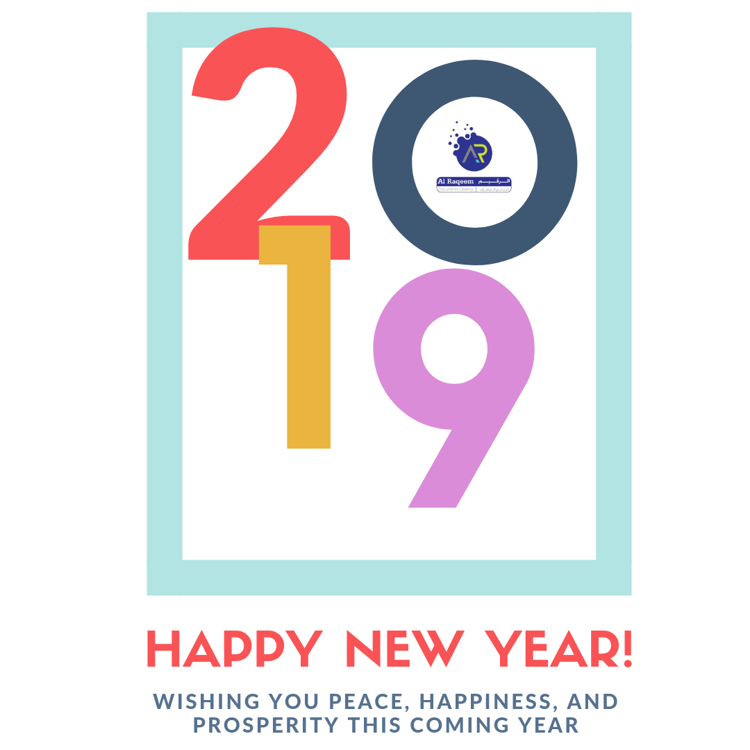 Best Email Service 2020 Al Raqeem Documents Clearing Wish You A Happy New Year 2019