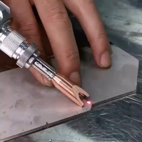 Laser beam welding tool