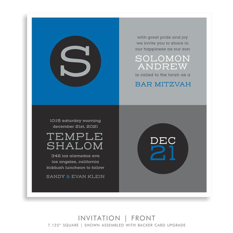 New Bar Mitzvah Invitations Bar Mitzvah Invitations Bat Mitzvah Invitations By Sarah Schwartz Co Bar Mitzvah Invitations Mitzvah Invitation Bar Mitzvah