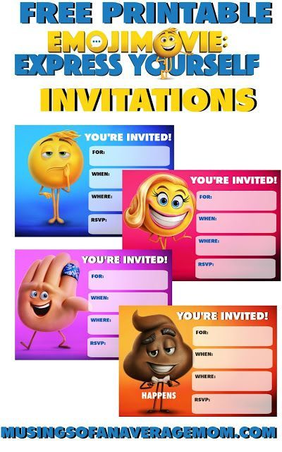 Free Printable Emoji Movie Party Invitations