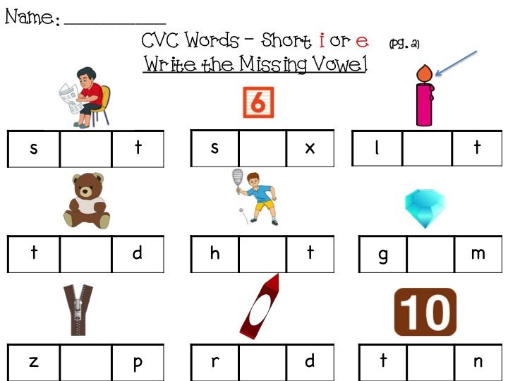 Yes I Can Specialized Academic Support – Printable Short Vowel Worksheets