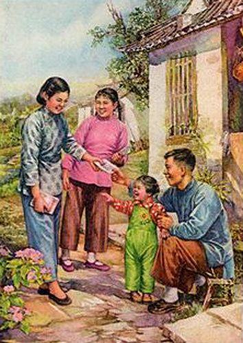 Shao Jingyun (XX Century, Chinese)
