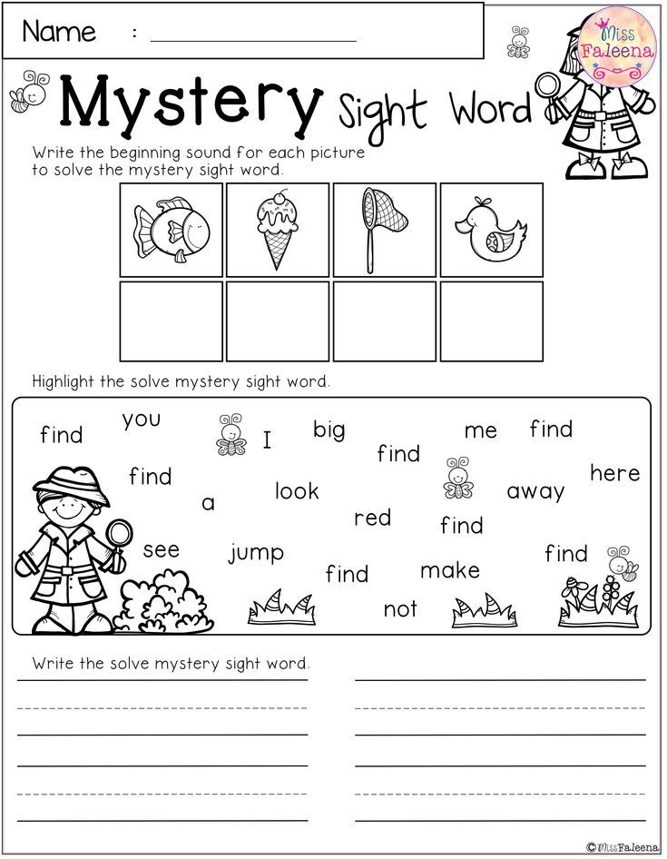 Free Mystery Sight Word Practice Tpt Free Lessons Pinterest