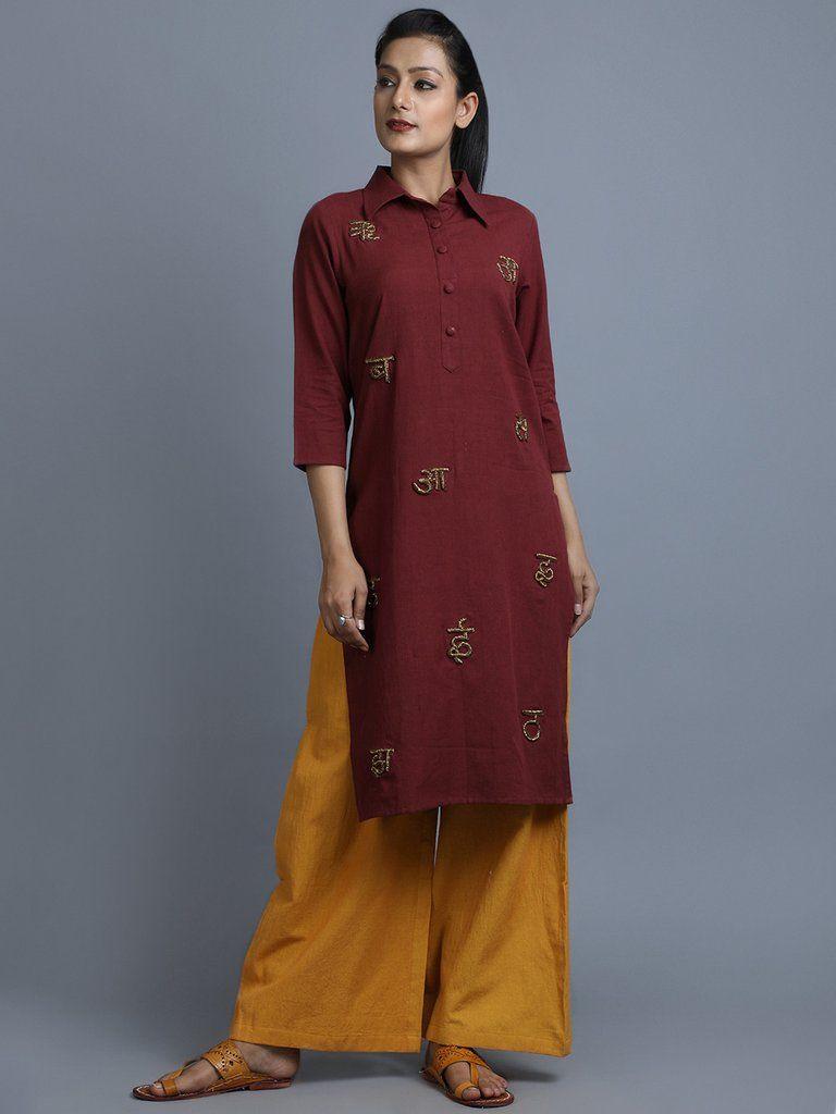 40f79c5690 Maroon Zardosi Handwork Cotton Kurta Indian Tunic, Indian Ethnic Wear,  Woman Clothing, Indian
