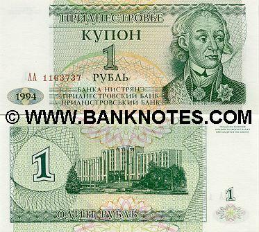 5 RUBLE  BANKNOTE TRANSNISTRIA 1994  SUVOROV  Parliament  UNC CRISP