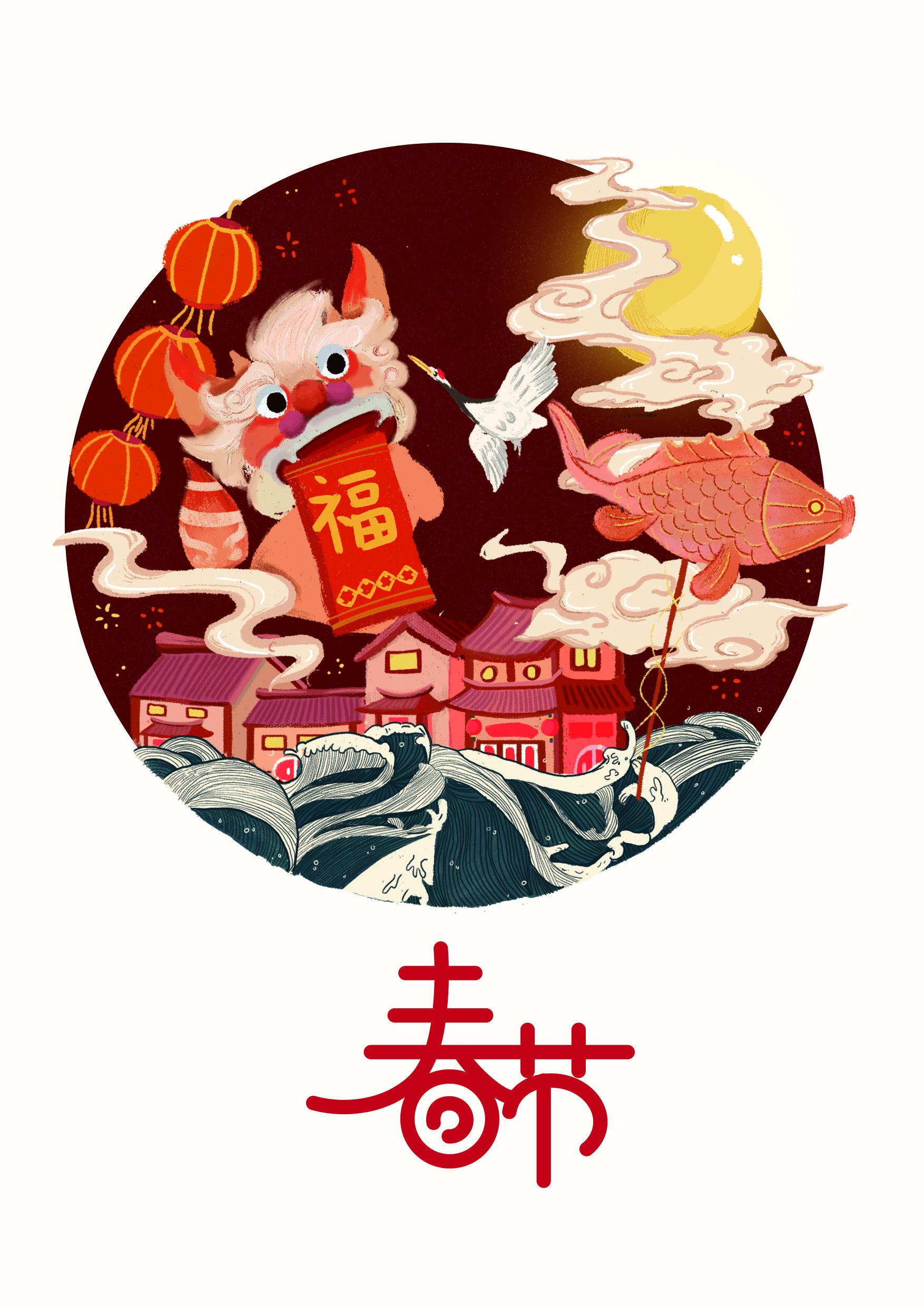 Idea by 徐清圆 on 我的收藏 in 2020