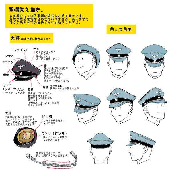 話題まとめ 描き方講座というか覚え描き 軍帽が描けなくて悩んでる