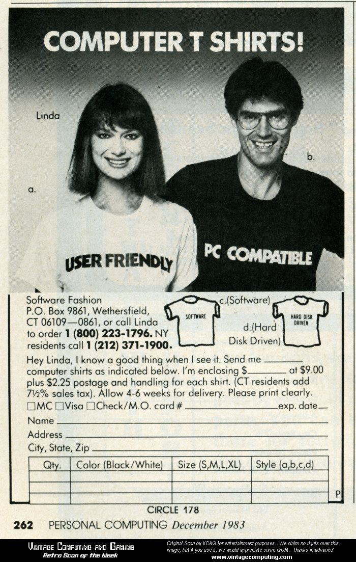 vintage computer ads - Google Search   Tシャツ, シャツ