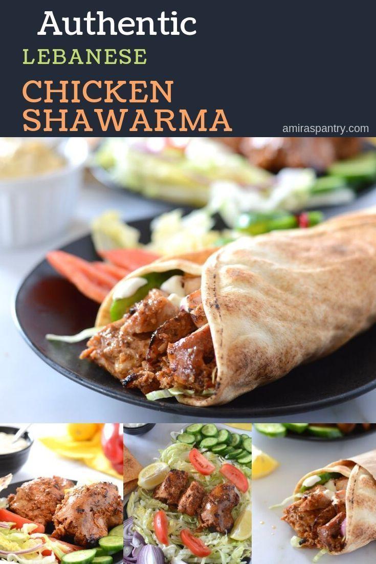shawarma sauce recipe pakistani