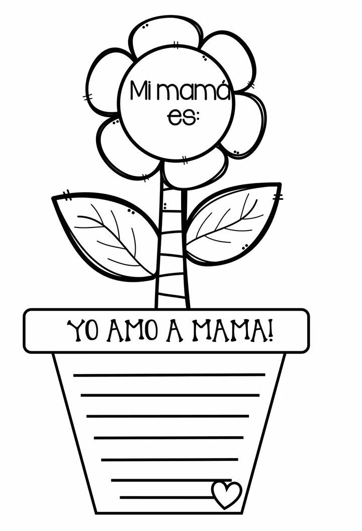 10 De Mayo Actividades De Dia De Las Madres Manualidades Dia De Las Madres Dia De Las Madres