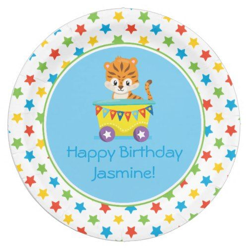 Circus Train | Tiger | Personalized Paper Plate | Circus Birthday Party | Pinterest | Circus train and Circus birthday  sc 1 st  Pinterest & Circus Train | Tiger | Personalized Paper Plate | Circus Birthday ...