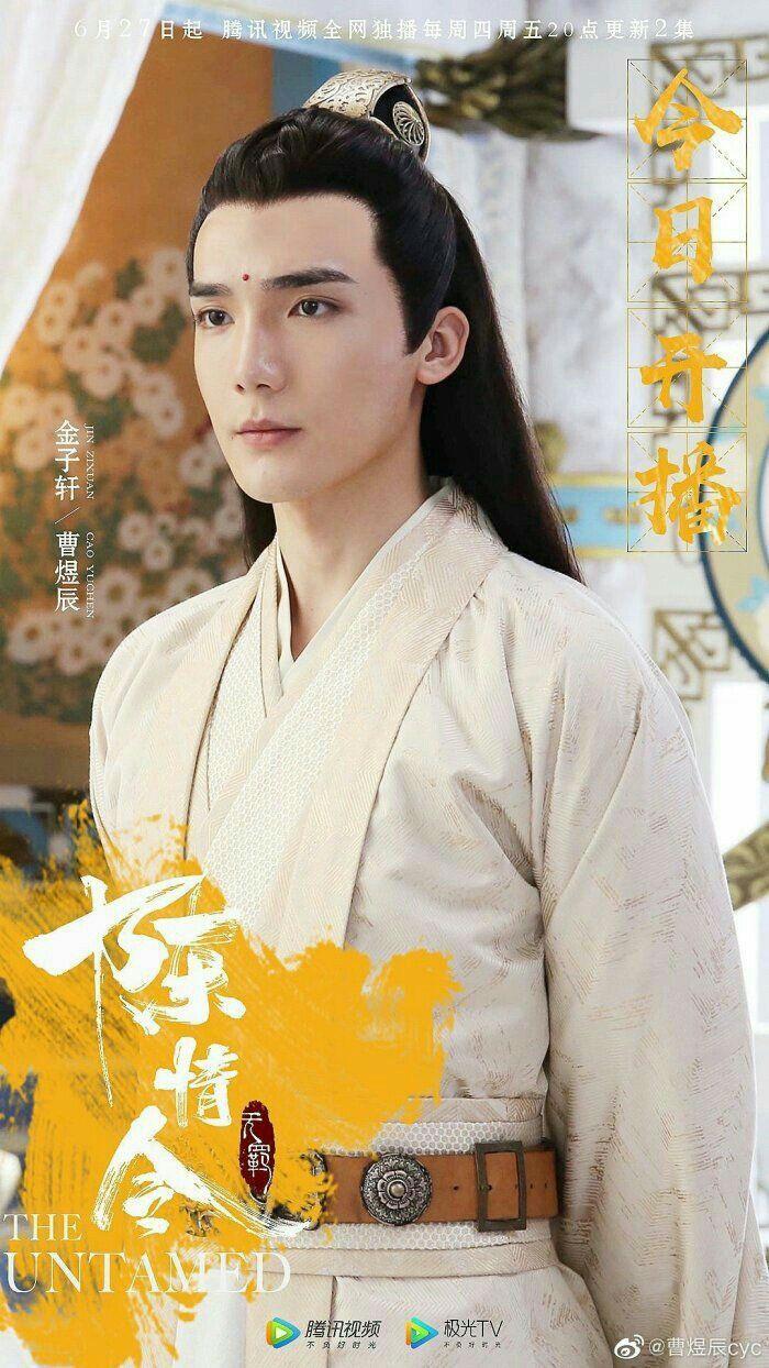 The Untamed (Escenas del Drama) in 2020 Drama, Novels