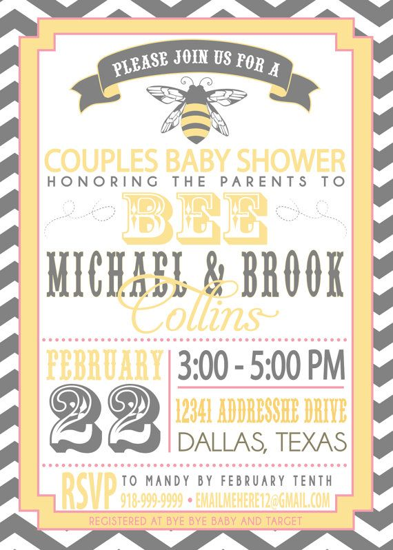 COUPLES baby SHOWER invitation Parents to BEE by SLDESIGNTEAM