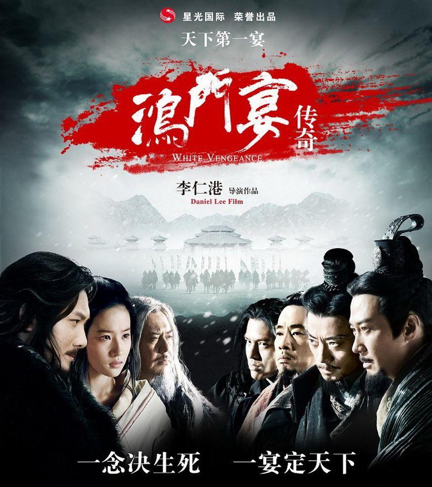 White Vengeance Hong Kong Movie Movie Posters Yan