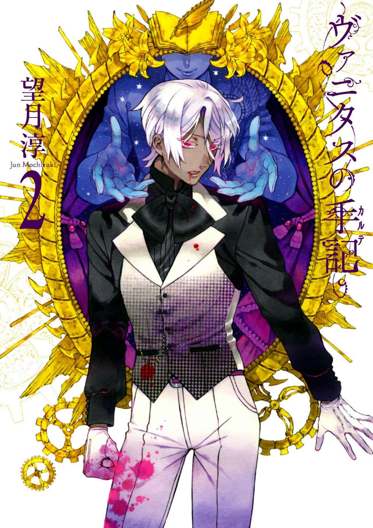 K-Project Season 1 Episode 6 - Anime VOSTFR
