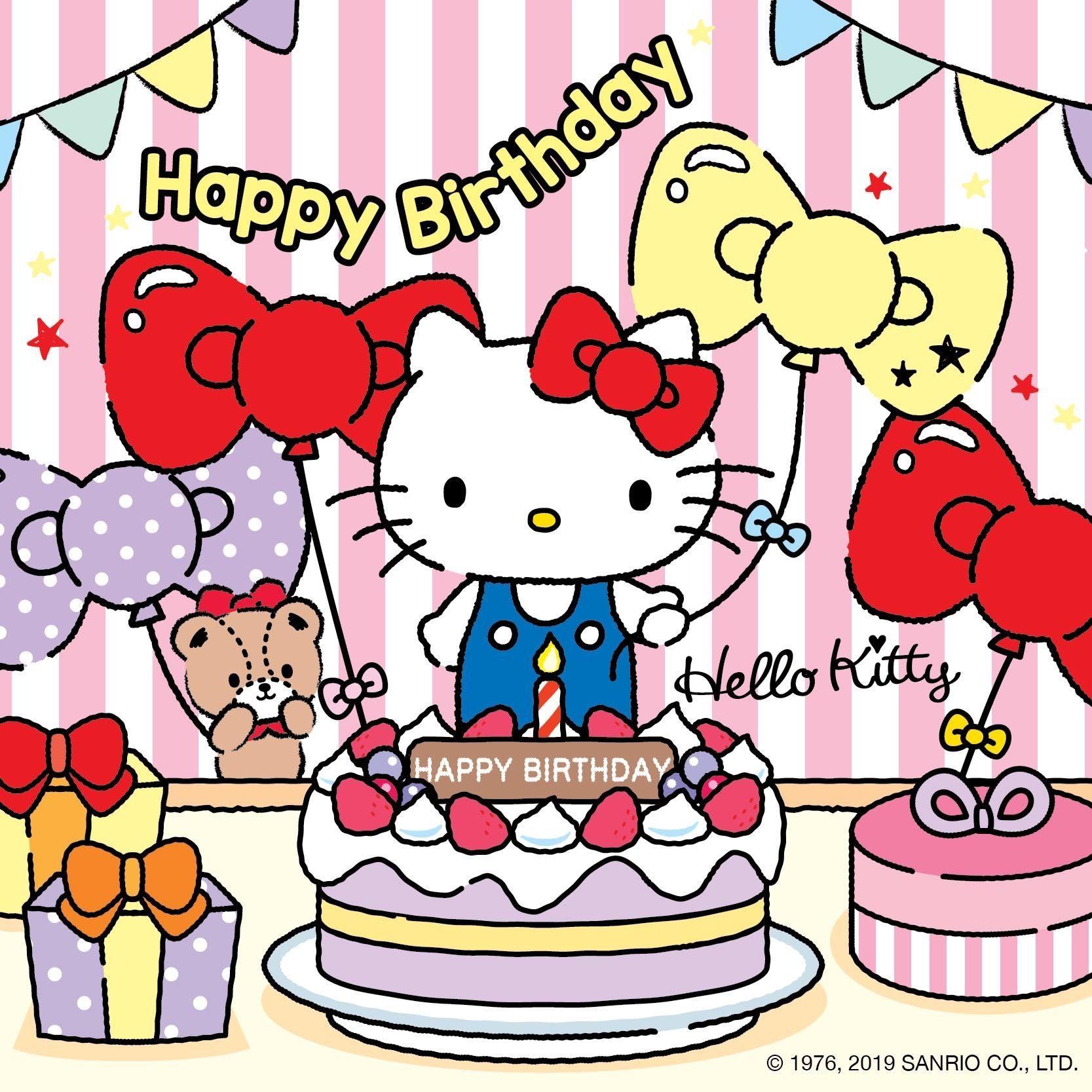 Hellokitty Happybirthday In 2020 Hello Kitty Birthday Hello Kitty Hello Kitty Printables