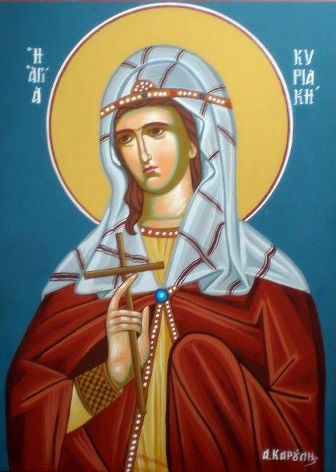 Αγία Κυριακή η Μεγαλομάρτυς - Η ΔΙΑΔΡΟΜΗ ® | Άγγελοι, Θρησκεία ...