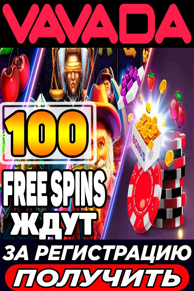казино онлайн новый
