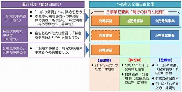 jiyuka_new2_sj.jpg