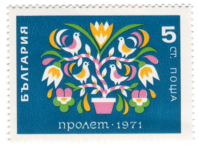 retro Bulgarian postage stamp art for Spring 1971, blue 5