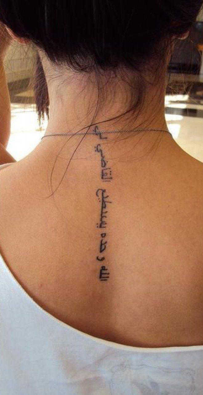 De belles id es de tatouages pour habiller sa colonne vert brale - Tatouage colonne vertebrale ...
