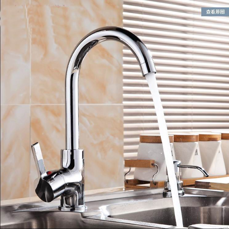 Free Shipping Classic High quality Kitchen faucet chrome silver ...