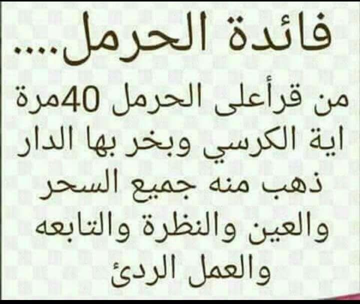 Epingle Sur Islamic Inspirational Quotes