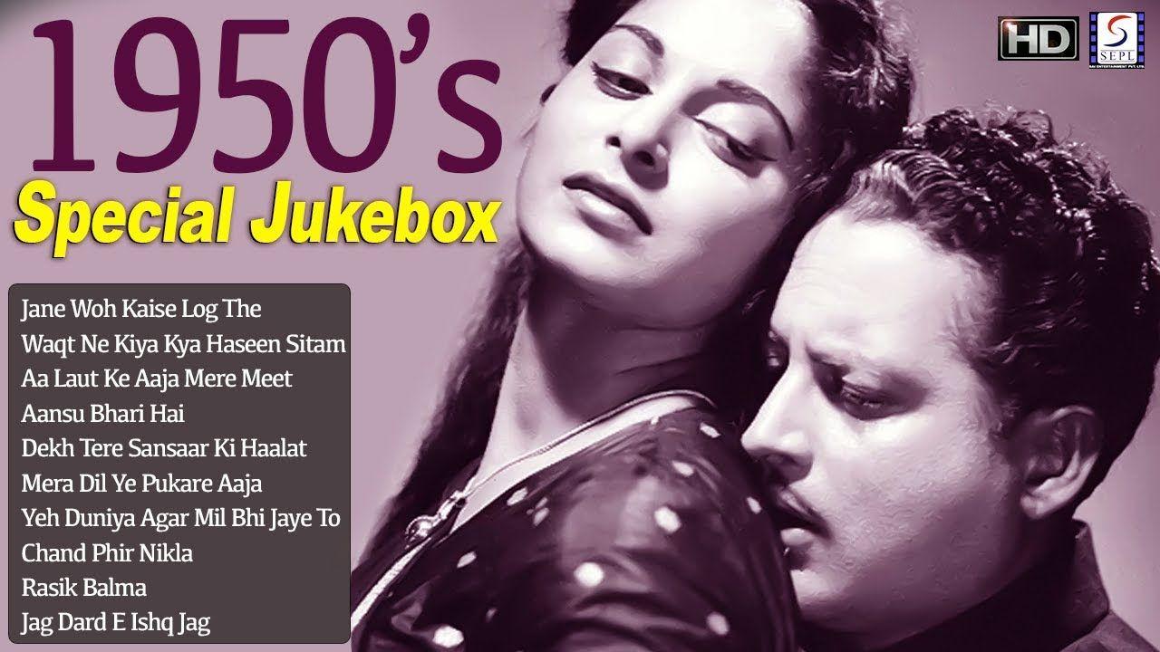 1950 S Special Hit Songs Jukebox B W Hd In 2020 Hit Songs Hindi Movie Song Songs