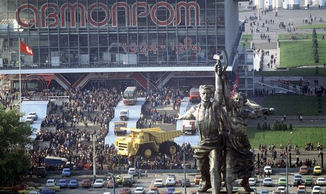 Главной выставке страны исполнилось 75 лет 1 октября 1984 года. Павильон выставки «Автопром-84» наВДНХ. На первом плане— скульптура Веры М...