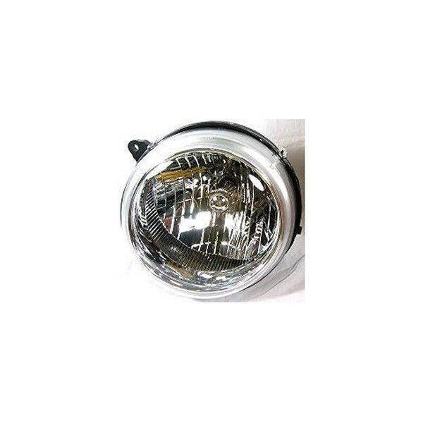 Right Headlight; 05-07 Jeep Liberty KJ