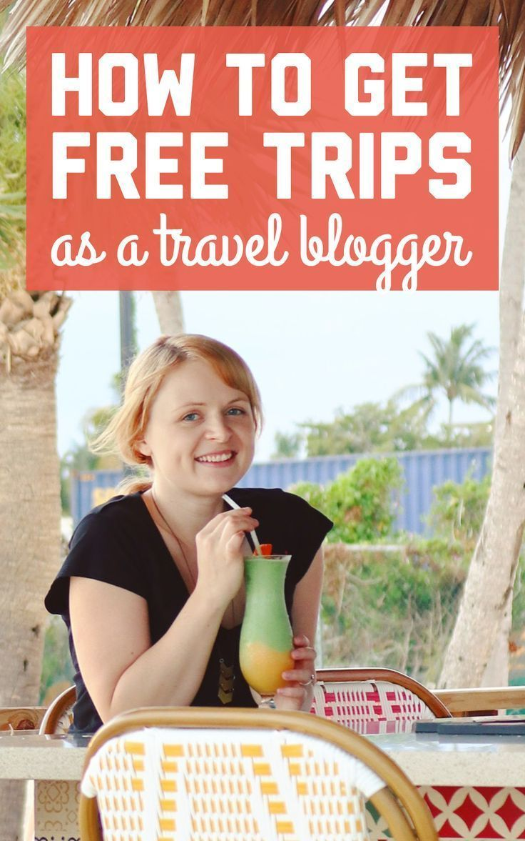 How to get free trips