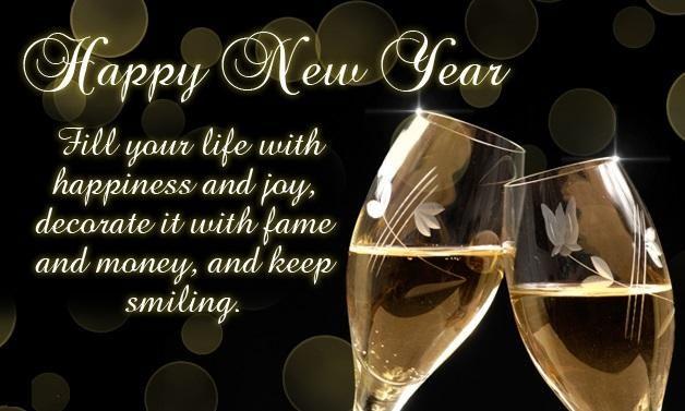 Sfi forum sretna nova godina 2017 sfi afilate pinterest 2013 happy new year wishes cards m4hsunfo