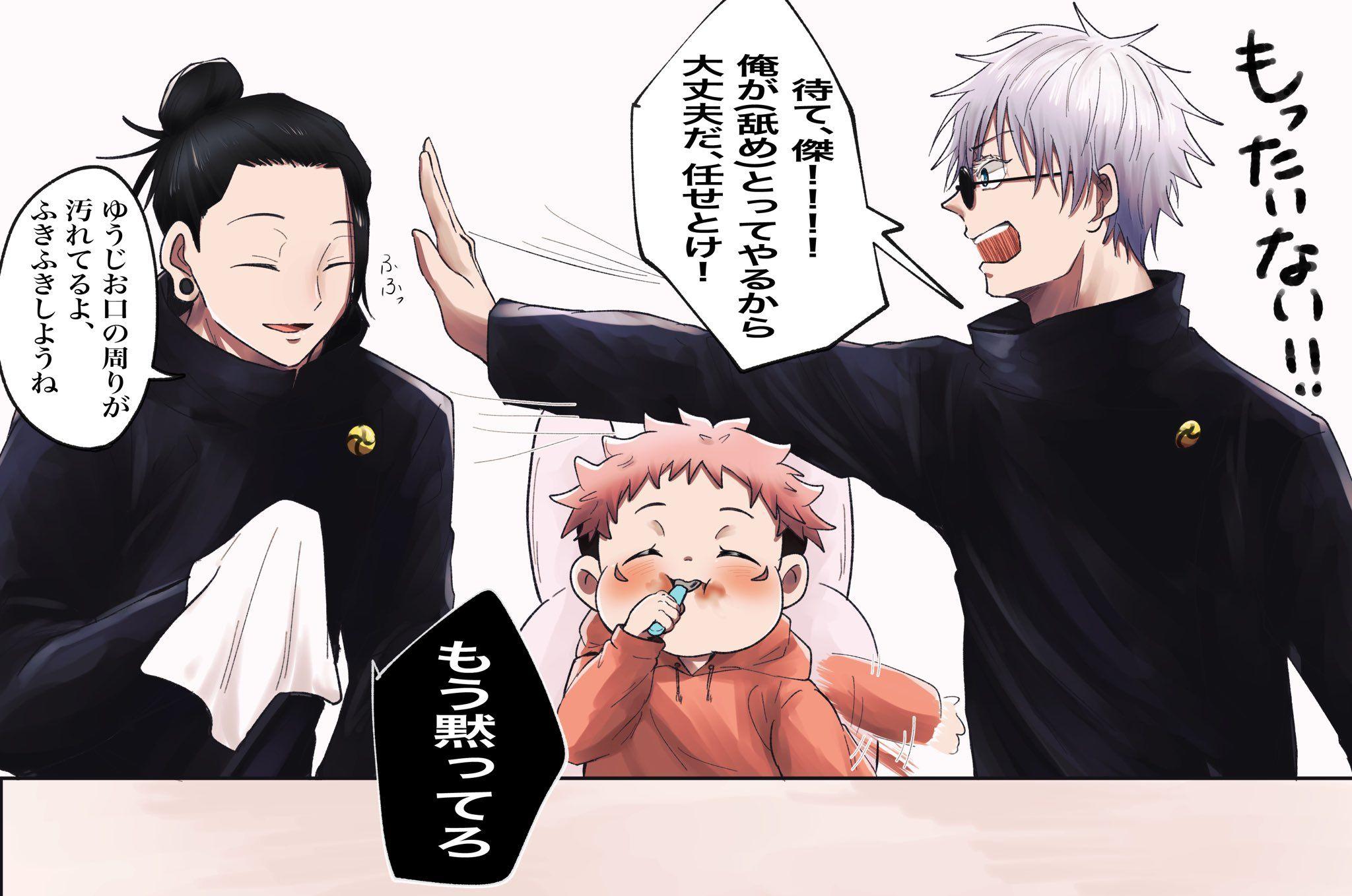 むらむらお on twitter in 2021 anime jujutsu art
