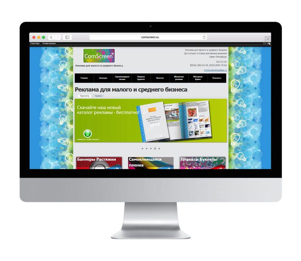 дизайн интернет магазинов on-line разработка сайтов web дизайн