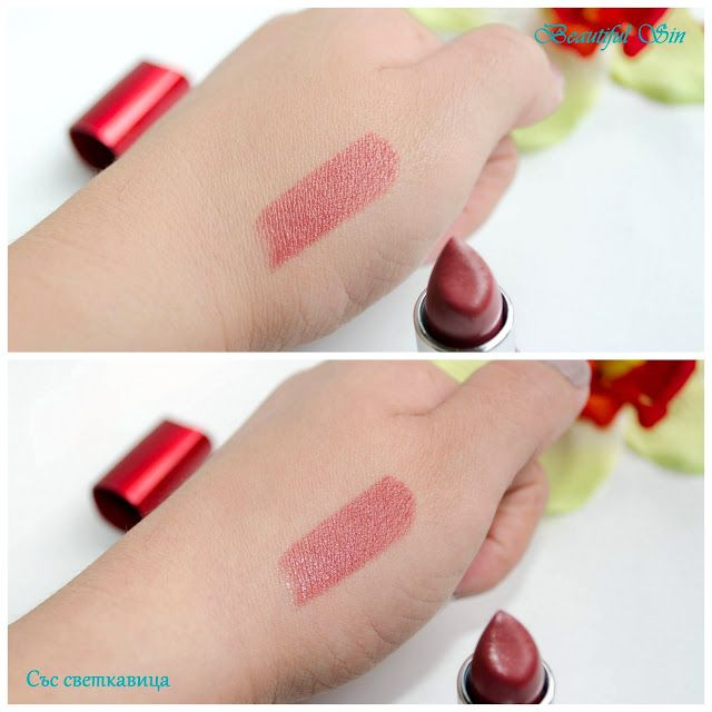 Maybelline Hydra Extreme Lipstick 670 Natural Rosewood My Blog