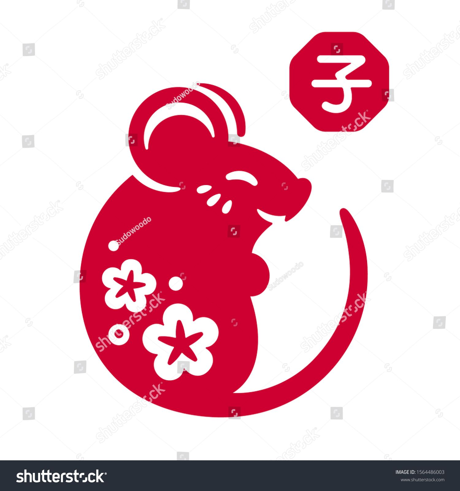 2020 Year of the Rat Chinese New Year zodiac sign. Cute