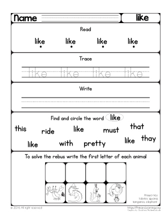 Sight Word Like Worksheet Primarylearning Org Sight Words Kindergarten Sight Word Worksheets Sight Words